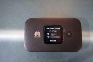 mobile hotspot huawei 4G LTE